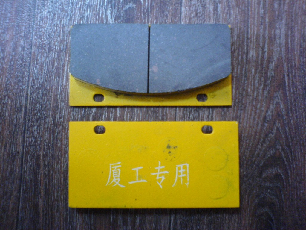 тормозные колодки на XG, Tota, XiaMen, LongGong, LongKing, HK,