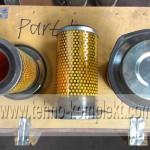 490BPG фильтр воздуха (грибок)