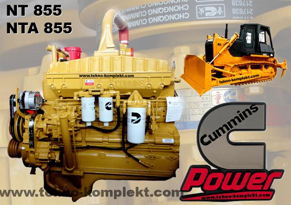 Запчасти на дизельный двигатель Cummins NT-855