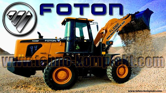 FOTON-FL936F-loader