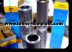 0F.50EX.855 (951/953) фильтр масла гидравлики (XGMA XiaGong XG955)