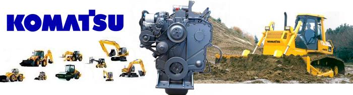 Двигатели Коматсу и оригинальные запчасти к ним.