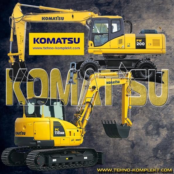 Запчасти на экскаваторы Komatsu